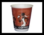 Doppelwand Coffee Cup